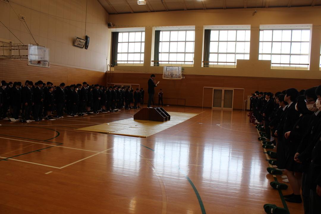 永島学園 松江西高等学校